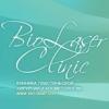 Клиника эстетической медицины «Био-Лазер»