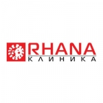 Клиника RHANA