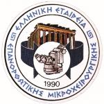 Греческое общество реконструктивной микрохирургии