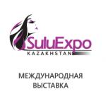 Выставка SuluExpo 2016в Республике Казахстан