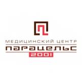 «Парацельс 2001»