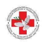 НИИ неотложной детской хирургии и травматологии» ДЗ г. Москвы