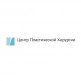 Центр пластической хирургии, Днепропетровск