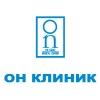 Международный медицинский центр ОН КЛИНИК