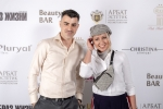 Beauty Up Bar 2018 в  клинике «Арбат Эстетик»