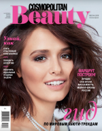 Cosmopolitan Beauty от 01.04.2019