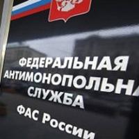 6 клиник пластической хирургии в Челябинске проверит УФАС