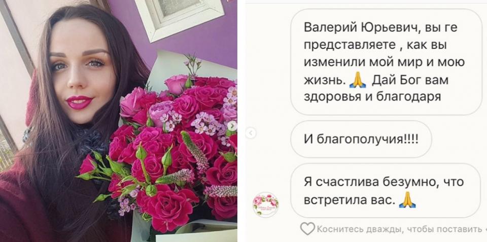 Валерий Стайсупов отзывы