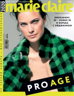Marie Claire от1.04.2020