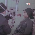 Тайны пластической хирургии
