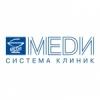 Клиника «МЕDИ»